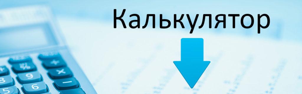 скачать онлайн банк сбербанка россии