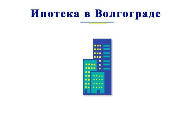 частные кредиты в череповце адреса и телефоны