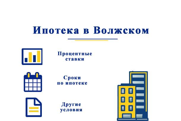 Официальный сайт втб онлайн вход в личный кабинет регистрация