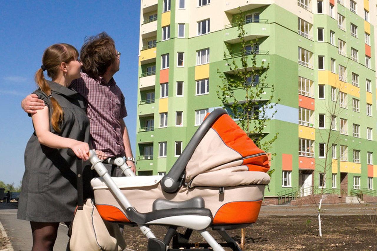 Социальная ипотека молодой семье