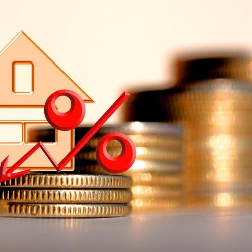 Как поменять процентную ставку по ипотеке?